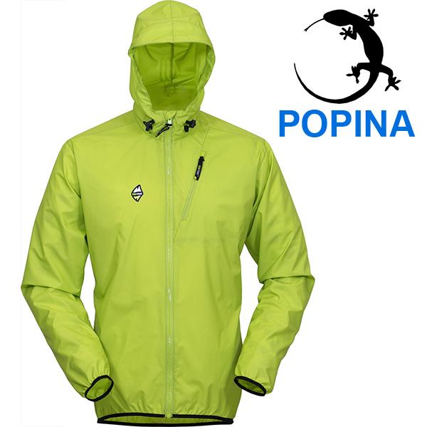 HIGH POINT Breeze Jacket